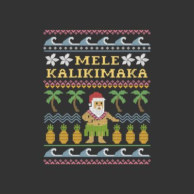 Christmas in July T-Shirts