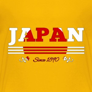 vintage flag Japan since 1890 - Kids' Premium T-Shirt