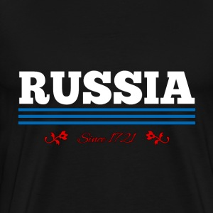 vintage flag Russia since 1721 - Men's Premium T-Shirt