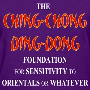 THE CHING-CHONG DING-DONG Women's T-Shirts - Women's T-Shirt