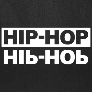 Hip-hop Bags & backpacks - Tote Bag