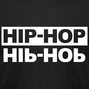 Hip-hop T-Shirts - Men's T-Shirt by American Apparel