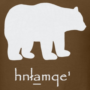 Men's hnlamqe' T-Shirt - Men's T-Shirt
