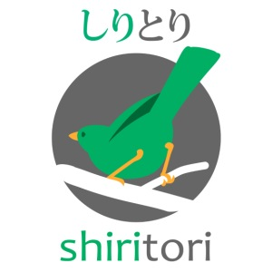 a shiritori logo (for light backgrounds)
