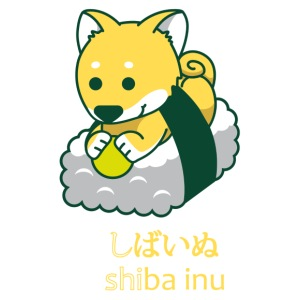 sushi - shiba inu (for dark backgrounds)