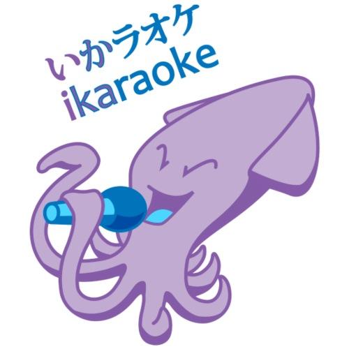 ika - karaoke