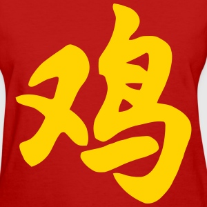 Rooster Chinese New Year Women's T-Shirts - Women's T-Shirt