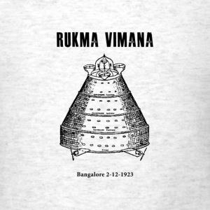 UFO Vimana - Men's T-Shirt