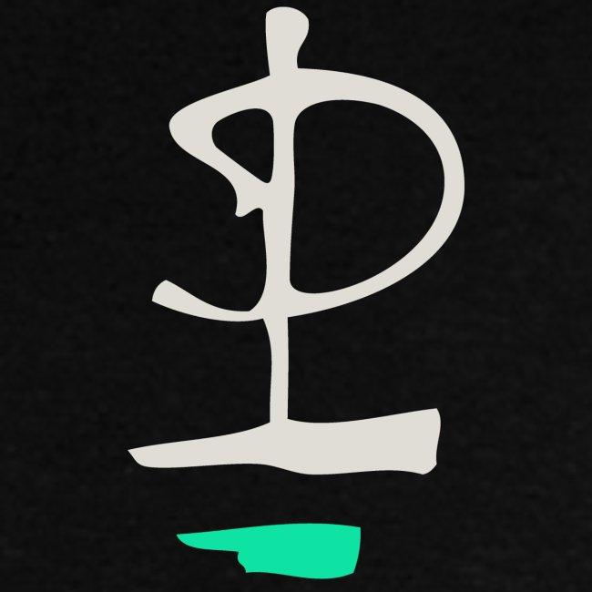 vw boatman 2