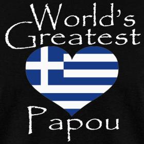 world-s-greatest-papou-greek-t-shirt_des