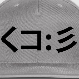 Squid Emoticon くコ:彡 Japanese Kaomoji Caps - Snap-back Baseball Cap