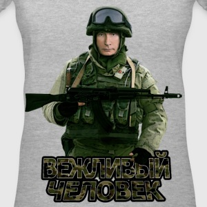 Putin the Nice Guy - Women's V-Neck T-Shirt