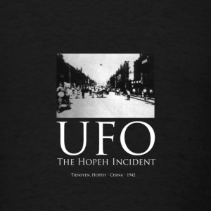 UFO The Hopeh incident China - Men's T-Shirt