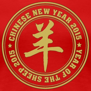 Chinese Year of The Sheep Goat 2015 - Women's Premium T-Shirt