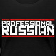 Design ~ Ladies Premium: Professional Russian