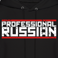 Design ~ Hooded Sweater: Professional Russian