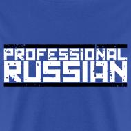 Design ~ Standard Tee: Professional Russian