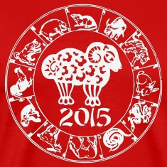 Chinese Year of The Sheep Goat 2015