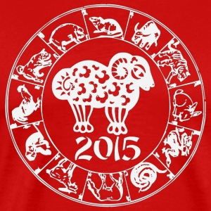 Chinese Year of The Sheep Goat 2015 - Men's Premium T-Shirt
