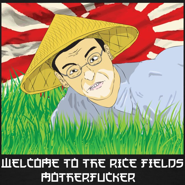 WELCOME TO THE RICEFIELDS BLACK WOMEN