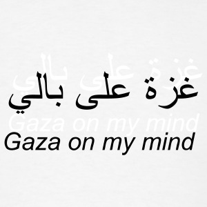 Gaza on my mind T-Shirts - Men's T-Shirt