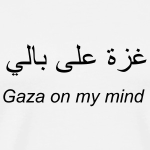 Gaza on my mind T-Shirts - Men's Premium T-Shirt