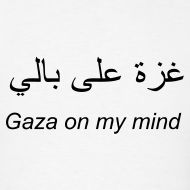 Design ~ Gaza on my mind (men's)