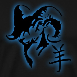 Chinese Year of The Sheep Ram Goat - Men's Premium T-Shirt