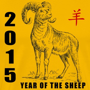 Chinese New Year of The Sheep 2015 - Men's Premium T-Shirt