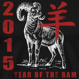 Chinese New Year of The Ram 2015 - Men's Premium T-Shirt