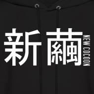Design ~ JAPAN NEW COCOON