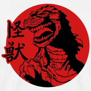 THE KAIJU KING T-Shirts - Men's Premium T-Shirt