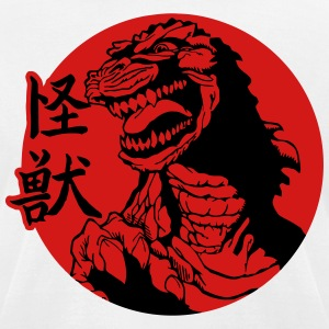 THE KAIJU KING T-Shirts - Men's T-Shirt by American Apparel