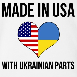 made_in_usa_with_ukrainian_parts Baby & Toddler Shirts - Short Sleeve Baby Bodysuit