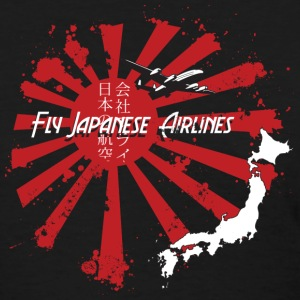 Japanese Airlines Vintage Women's T-Shirts - Women's T-Shirt