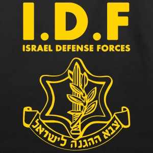 IDF Israel Defense Forces - with Symbol - ENG - Eco-Friendly Cotton Tote