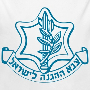 IDF Israel Defense Forces - with Symbol - Long Sleeve Baby Bodysuit