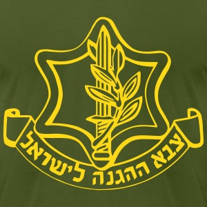 IDF Israel Defense Forces - with Symbol - Men's T-Shirt by American Apparel