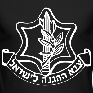IDF Israel Defense Forces - with Symbol - Men's Long Sleeve T-Shirt by Next Level