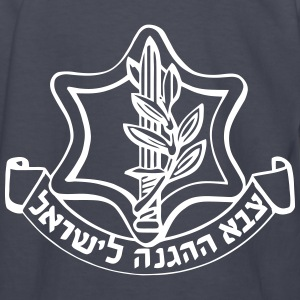 IDF Israel Defense Forces - with Symbol - Kids' Long Sleeve T-Shirt
