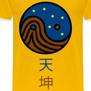 Heaven Earth Chinese Symb - Men's Premium T-Shirt