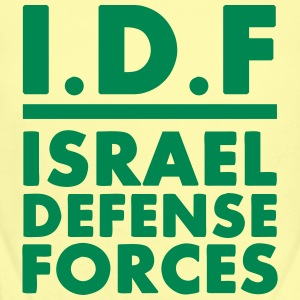 IDF Israel Defense Forces 2 - Short Sleeve Baby Bodysuit