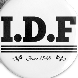 IDF Since 1948 - Small Buttons