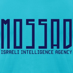 Mossad - Israeli Intelligence Agency - Men's T-Shirt by American Apparel