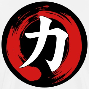 Chinese symbol for Strength T-Shirts - Men's Premium T-Shirt
