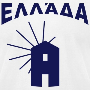 Greece Windmill - Greek T-Shirts - Men's T-Shirt by American Apparel