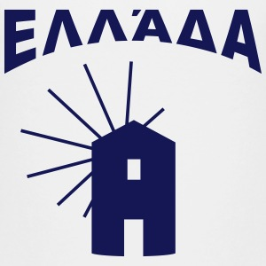 Greece Windmill - Greek Kids' Shirts - Kids' Premium T-Shirt