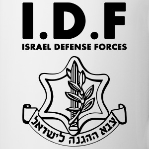 IDF Israel Defense Forces - Coffee/Tea Mug