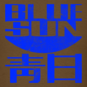 Blue Sun T-Shirts - Men's T-Shirt