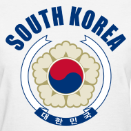 Design ~ south korea coat of arms Women's T-Shirts